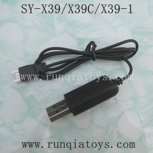Song Yang Toys X39 Parts USB Charger X39-21