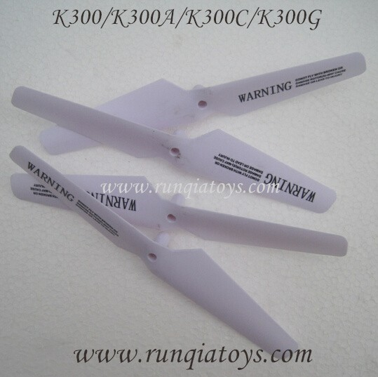KOOME K300C Quadcopter main blades