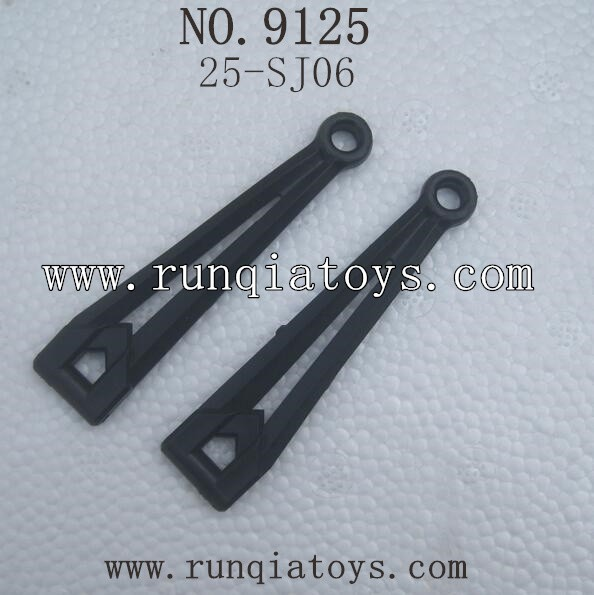 XINLEHONG Toys 9125 Parts Front Upper Arm