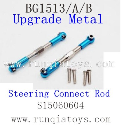 Subotech BG1513 Upgrades Steering Connect Rod