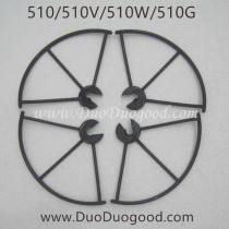 Jin Xing DA 510 510W 510G quadcopter blades protector