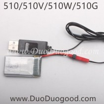 Jin Xing DA 510 510W 510G quadcopter battery and charger