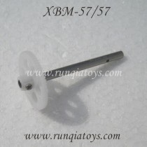 Xiao Bai Ma T-SMART XBM-57 Big Gear