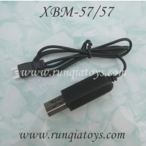 Xiao Bai Ma T-SMART XBM-57 USB Charger