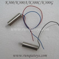 KOOME K300 Quadcopter motors