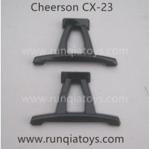 Cheerson CX-23 drone Landing Gear