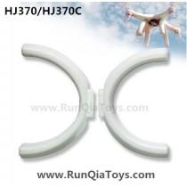 huajun hj370 hj370c quadocpter landing gear