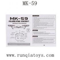 MK-56 Drone English Manual