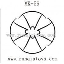 MK-56 Drone Propellers Guards