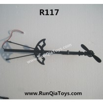RunQia R117 helicopter tail motor set