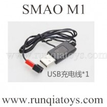 SMAO RC M1 Drone charger