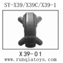 Song Yang Toys X39 Top Body shell