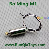 Bo ming m1 quad-copter motor