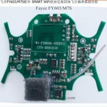 Fayee FY603 drone Receive Board