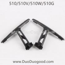Jin Xing DA 510 510W 510G quadcopter Landing Gear