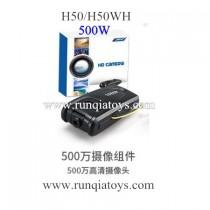JJRC H50 H50WH Quadcopter 500W Pixels