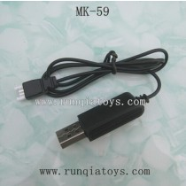 MK-56 Drone USB Charger