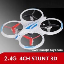 yrtoys rc quadcopter yr577-8