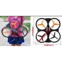 XINXUN Toys X33