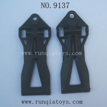 XINLEHONG TOYS 9137 Parts-Bottom Swing Arm