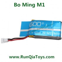 bo ming M1 quad-copter battery 600mah