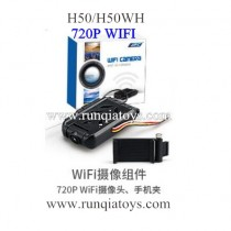 JJRC H50 H50WH Quadcopter WIFI Pixels