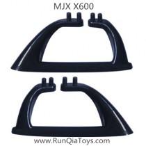 mjx x600 rc drone landing gear