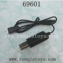 Utoghter 69601 Parts USB Charger