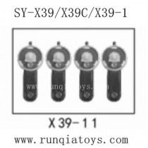 Song Yang Toys X39 Parts Motor Seat X39-11