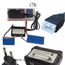 Yizhan i7h i-drone battery charger