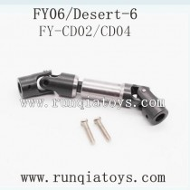 Feiyue fy06 car upgrade parts-Rear Wheel Transmission
