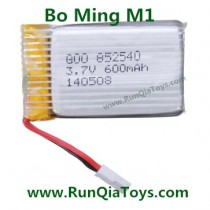 bo ming m1 quad upgrade battery