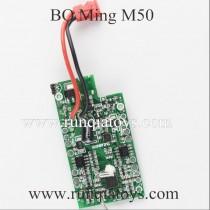 BO MING M50 Drone Receiver Board