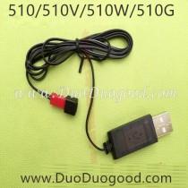 Jin Xing DA 510 510W 510G quadcopter USB