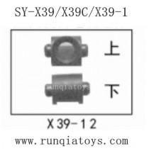 Song Yang Toys X39 Parts Camera Cover X39-12