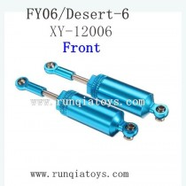 Feiyue fy06 car upgrade parts-Metal Front Shock XY-12006