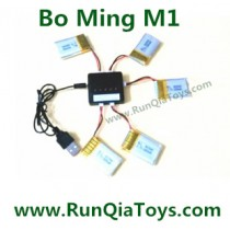 bo ming M1 quad-copter