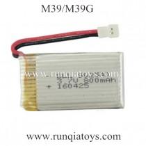 BO MING M39G 3.7V Battery