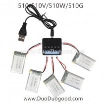 Jin Xing DA 510 510W 510G quadcopter upgrade charger and battery