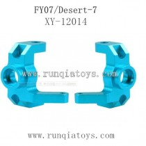 Feiyue fy07 Car upgrades parts-Universal Joint