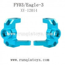 FEIYUE FY03 Eagle-3 upgrades-Metal Universal Joint XY-12014