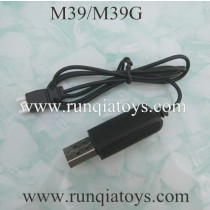 BO MING M39G 3.7V Battery Charger