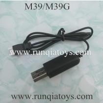 BO MING M39G 3.7V Battery Charger