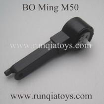 BO MING M50 Drone Motor seat