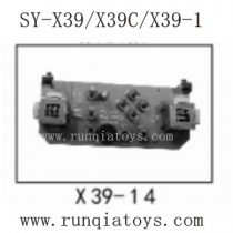 Song Yang Toys X39 Parts Launch Board X39-14