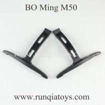 BO MING M50 Drone Landing Gear