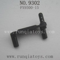 PXToys 9302 Parts Rudder Compression