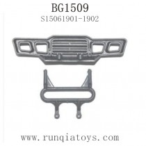 SUBOTECH BG1509 Parts-Protect Frame-S15061901-1902