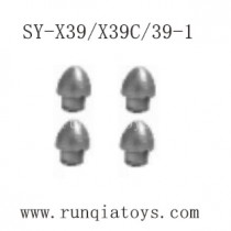 Song Yang Toys X39 Parts Propellers Cap X39-15