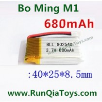 bo ming m1 quad-copter 680mah battery
